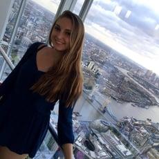 Jaclyn T London Summer 2016 Intern