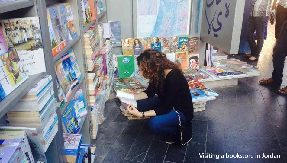 Visiting a bookstore in Jordan