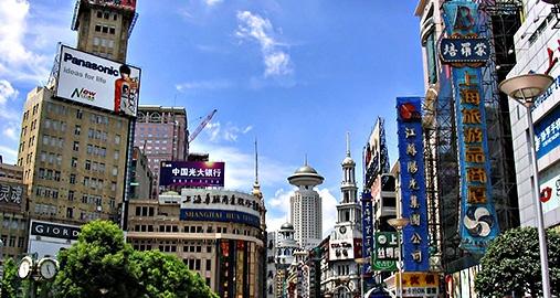 Business Development Internship With Shanghai Startup